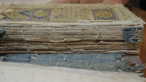 Balliol Collge MS 452